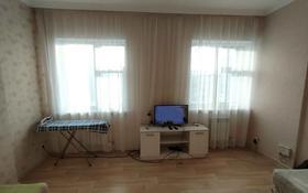 1-комнатная квартира, 41 м², 9/12 этаж, Акмешит 9/2 за 17.8 млн 〒 в Нур-Султане (Астана), Есильский р-н