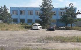 Промбаза 3 га, Защитная 127/2 за 150 млн 〒 в Караганде, Казыбек би р-н