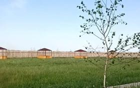Банно-оздоровительный комплекс за 38 млн 〒 в Кояндах
