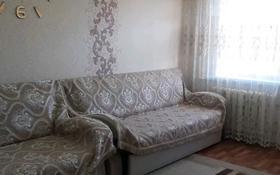 1-комнатная квартира, 31 м², 4/5 этаж, Деева 11 за 6.5 млн 〒 в Жезказгане