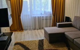3-комнатная квартира, 89 м², 3/5 этаж, Биржан Сала 29 за 34.5 млн 〒 в Кокшетау