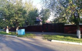 3-комнатный дом, 74.5 м², 1.7 сот., улица Тауелсыздык 36 — Смагулова за 5.8 млн 〒 в Шарбакты
