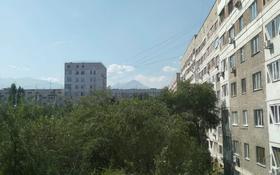 4-комнатная квартира, 93 м², 4/9 этаж, Сатпаева 62 — Айманова за 44 млн 〒 в Алматы, Бостандыкский р-н
