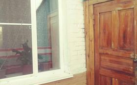 1-комнатный дом, 30 м², Западная 88 за 2.3 млн 〒 в Усть-Каменогорске