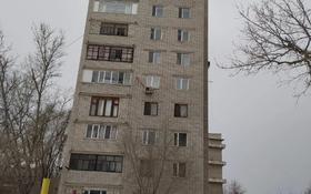 5-комнатная квартира, 100 м², 2/9 этаж, Богенбайулы 44 — Иртышская улица за 23 млн 〒 в Семее