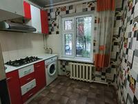 3-комнатная квартира, 70 м², 1/5 этаж помесячно