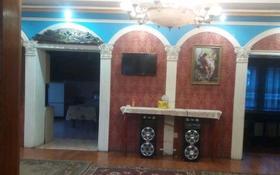 7-комнатный дом посуточно, 380 м², мкр Кунгей 300 за 50 000 〒 в Караганде, Казыбек би р-н