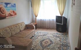 2-комнатная квартира, 51 м², 1/5 этаж посуточно, 14-й мкр 8 за 8 000 〒 в Актау, 14-й мкр