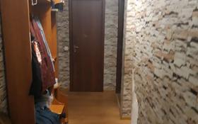 2-комнатная квартира, 48.3 м², 5/5 этаж, мкр Пришахтинск, 21й микрорайон 29 за 8.5 млн 〒 в Караганде, Октябрьский р-н