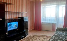 2-комнатная квартира, 50 м², 9/9 этаж посуточно, мкр Новый Город, Нуркена Абдирова 25 — Гоголя за 8 000 〒 в Караганде, Казыбек би р-н