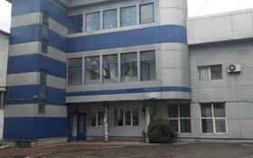 Склад бытовой 0.1985 га, Коммунальная 50 за 500 млн 〒 в Алматы, Жетысуский р-н