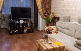 3-комнатная квартира, 70 м², 4/5 этаж, Алатау 43 за 14 млн 〒 в Таразе