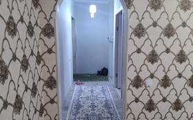 2-комнатная квартира, 46 м², 4/4 этаж, Кабанбай Батыра 59 за 12 млн 〒 в Талдыкоргане