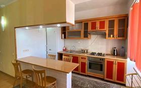 1-комнатная квартира, 37.6 м², 5/5 этаж, Авангард-2, Курмангазы 5 за 18.5 млн 〒 в Атырау, Авангард-2
