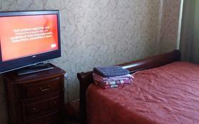 1-комнатная квартира, 40 м², 4/14 этаж, Мангилик Ел 17 за 17.5 млн 〒 в Нур-Султане (Астане), Есильский р-н
