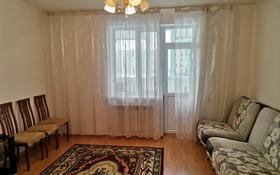 2-комнатная квартира, 60.1 м², 3/9 этаж, Е 16 ул за 20.5 млн 〒 в Нур-Султане (Астана), Есильский р-н