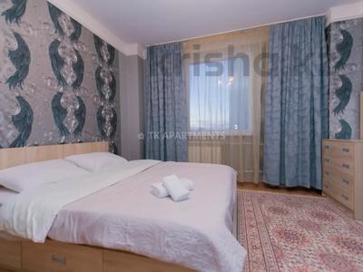 2-комнатная квартира, 60 м², 4/9 этаж посуточно, Сарайшык 9 — Акмешит за 10 000 〒 в Нур-Султане (Астана), Есиль р-н