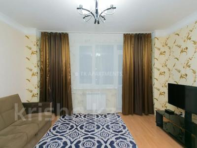 2-комнатная квартира, 60 м², 4/9 этаж посуточно, Сарайшык 9 — Акмешит за 10 000 〒 в Нур-Султане (Астана), Есиль р-н — фото 7