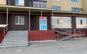 Помещение площадью 158 м², Тәуелсіздік 42 Б за 2 200 〒 в Актобе, мкр. Батыс-2