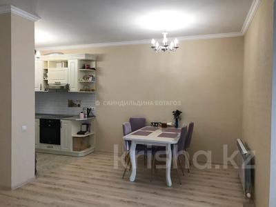 2-комнатная квартира, 65 м², 8/8 этаж, Мәңгілік Ел 48 за 27 млн 〒 в Нур-Султане (Астане), Есильский р-н