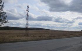 землю к/х за 20 млн 〒 в Талгаре