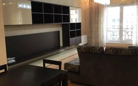 3-комнатная квартира, 130 м² помесячно, Ходжанова 76 за 500 000 〒 в Алматы, Бостандыкский р-н