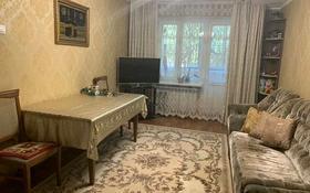 2-комнатная квартира, 41.7 м², 5/5 этаж, мкр Айнабулак-2 57 за 3 млн 〒 в Алматы, Жетысуский р-н