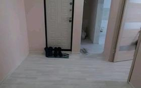 3-комнатная квартира, 65 м², 7/9 этаж, Болатбаева за 21.3 млн 〒 в Петропавловске