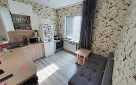 1-комнатная квартира, 40 м², 5/6 этаж, мкр Кокжиек 46 — Геологов за 15.5 млн 〒 в Алматы, Жетысуский р-н
