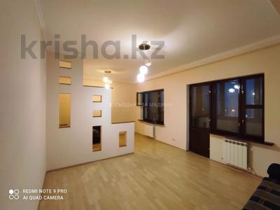 4-комнатная квартира, 135 м², 4/6 этаж, Нурмакова — Гоголя за 65 млн 〒 в Алматы, Алмалинский р-н