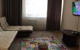 3-комнатная квартира, 67 м², 7/9 этаж, Семашко за 16.8 млн 〒 в Петропавловске