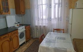 1-комнатная квартира, 40 м², 2/5 этаж посуточно, улица Нагашбай Шайкенова 85 за 4 000 〒 в Актобе, мкр 11