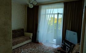 2-комнатная квартира, 52.5 м², 3/3 этаж, Дзержинского 23 за 6.9 млн 〒 в Рудном