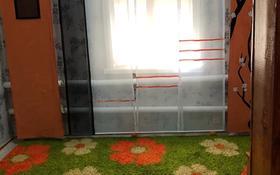 4-комнатный дом, 85 м², 8 сот., Рабочая 4 — Баймагамбетова за 5 млн 〒 в Аулиеколе