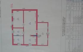 4-комнатный дом, 120 м², 25 сот., Степная 1 за 2.6 млн 〒 в Усть-Каменогорске