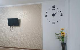 1-комнатная квартира, 30.9 м², 2/5 этаж, Авангард-3 48 за 8.5 млн 〒 в Атырау, Авангард-3
