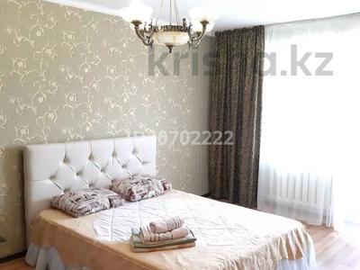1-комнатная квартира, 36 м², 6/9 этаж посуточно, Сандригайло — Босфор за 5 000 〒 в Рудном — фото 4
