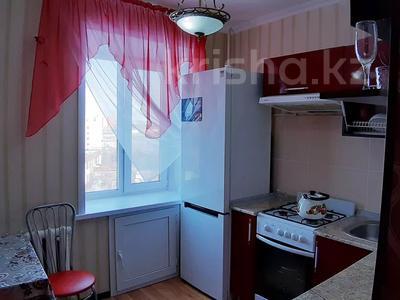 1-комнатная квартира, 36 м², 6/9 этаж посуточно, Сандригайло — Босфор за 5 000 〒 в Рудном — фото 3