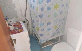 2 комнаты, 25 м², Валиханова 160 — Казахстанской за 32 000 〒 в Талдыкоргане