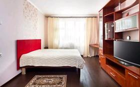 1-комнатная квартира, 24 м², 1/5 этаж посуточно, Микрорайон Сабитовой 20 за 6 000 〒 в Балхаше
