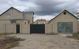 7-комнатный дом, 250 м², 10 сот., Санкибай батыра 53 за 60 млн 〒 в Актобе, мкр 8