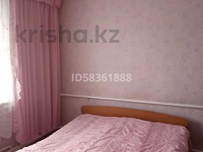 4-комнатный дом, 72 м², 6 сот., Луговая за 6 млн 〒 в Темиртау — фото 5