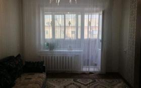 3-комнатная квартира, 57.7 м², 5/5 этаж, улица Ауельбекова 126 за 14 млн 〒 в Кокшетау