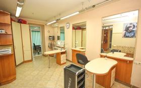 Магазин площадью 100 м², Наурызбай Батыра 68 — Казыбек Би за 80 млн 〒 в Алматы, Алмалинский р-н