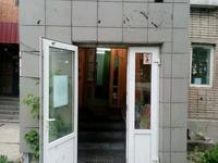 Магазин площадью 28.5 м²