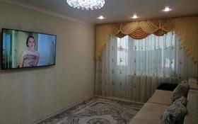 3-комнатная квартира, 63.4 м², 3/5 этаж, Толстого за 18.5 млн 〒 в Павлодаре