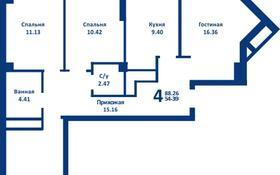 4-комнатная квартира, 88.2 м², 5/20 этаж, Волочаевская 44/1 за ~ 25 млн 〒 в Караганде, Казыбек би р-н