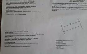 Дача с участком в 8.5 сот., Геологотехкомплект 50 за 4.5 млн 〒 в Атырау