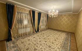 4-комнатный дом, 200 м², 1200 сот., 4а 103 за 37 млн 〒 в Кульсары
