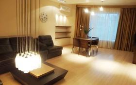 2-комнатная квартира, 90 м², мкр Самал-2, Достык 97 — Аль-Фараби за 60 млн 〒 в Алматы, Медеуский р-н